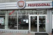 Открылся новый дилерский центр FIAT Professional в г.Киеве