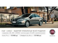 Fiat Linea – открой для себя любимца всей семьи!