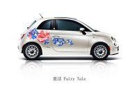 """Эксклюзивный Fiat 500 """"First Edition"""" для китайского рынка – всего в ста экземплярах"""
