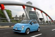 FIAT 500: Bambino-юбиляр